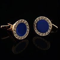 Manžetové knoflíčky řecký znak modré